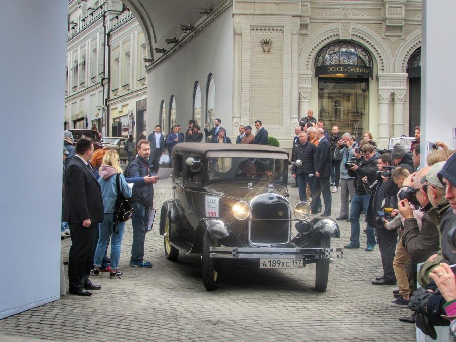 Ретро ралли L.U.C Chopard Classic Weekend Rally прошло в Москве