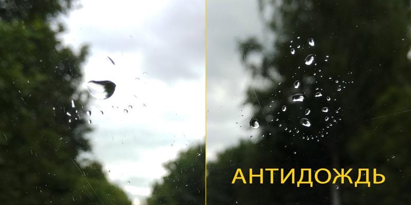 Рассказываем как и чем сделать гидрофобное покрытие на стекла автомобиля.